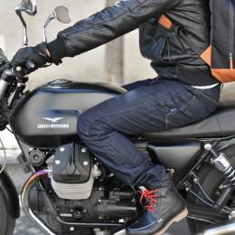 Testés pour vous : les jeans moto renforcés au Kevlar de chez Overlap...