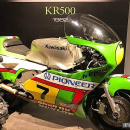 Musée Kawasaki : une visite du hall moto, ça vous dit ?